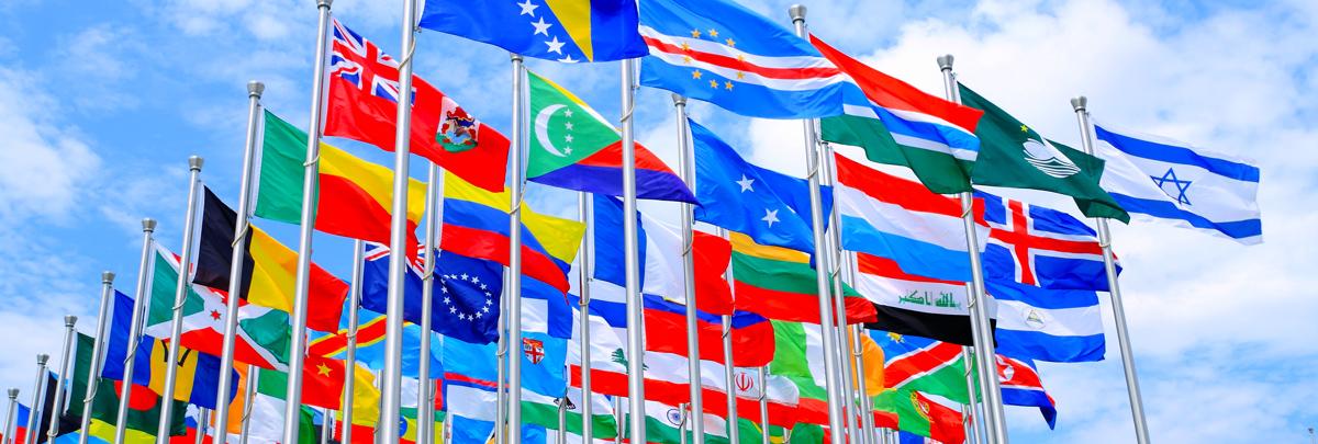 Permalink auf:Internationaler Express und Paketversand